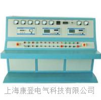 BZ-2变压器特性综合测试台