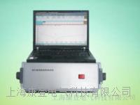 HM5010型變壓器繞組變形測試儀 HM5010型