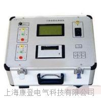 DF80全自動變比組別測試儀 DF80