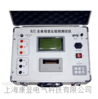 XK-Q全自动变比组别测试仪