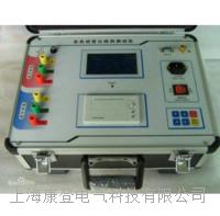 MS-100T全自動變比組別測試儀 MS-100T