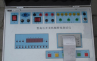 STR-GK4高压开关机械特性测试仪