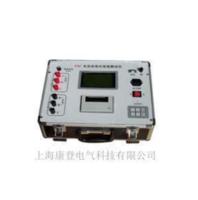 KX-QB 全自动变比测试仪 KX-QB