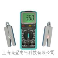 SMG2000E手持式数字双钳相位伏安表 SMG2000E