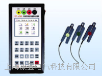 FST-JC303手持式三相多功能用电检查仪