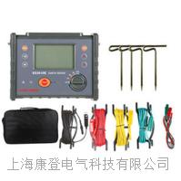 ES3010E接地電阻土壤電阻率測試儀 ES3010E