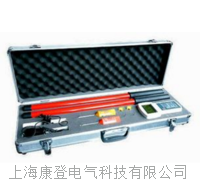 KD911数字高压无线核相仪