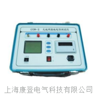 GYDW-II大地網接地電阻測試儀 GYDW-II