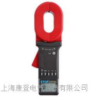 ETCR2100钳形地阻仪