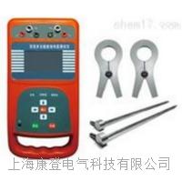 ET3000数字式接地电阻测试仪