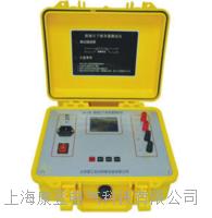 LG-10接地引下线导通测试仪 LG-10
