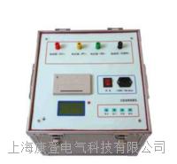 HTDW-3A大型地網接地電阻測試儀 HTDW-3A
