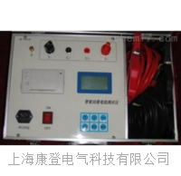 ZY-HR回路电阻测试仪 ZY-HR