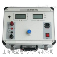 HLR-100/200开关接触电阻测试仪