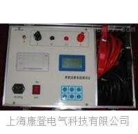 ZD-35回路电阻测试仪 ZD-35