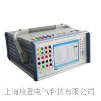 BSJB-1200A 继电保护测试仪 BSJB-1200A