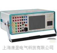 MS-10000型微机继电保护测试仪 MS-10000型