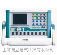 HMJBC-702型微机继电保护测试仪 HMJBC-702型