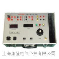 ZDKJ131继电保护试验箱 ZDKJ131