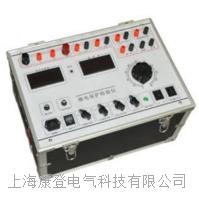 GWJB-II 继电保护校验仪 GWJB-II