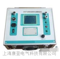 GYCS SF6密度继电器校验仪 GYCS