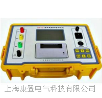 GYZK-2直流電阻測試儀 GYZK-2