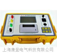 ZZC-5A數字式直流電阻測試儀 ZZC-5A