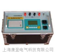 ZZC-50A 直流电阻测试仪