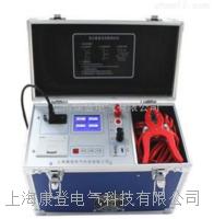 HTDZ-5A直流電阻測試儀 HTDZ-5A