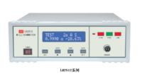 LK2512直流低電阻測試儀 LK2512