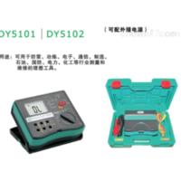 DY5101數字式絕緣電阻多功能測試儀 DY5101
