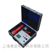 ZGF-B型60K/2MA直流高压发生器 ZGF-B型