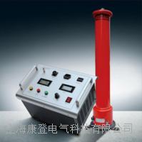 ZH-F直流高压发生器 ZH-F