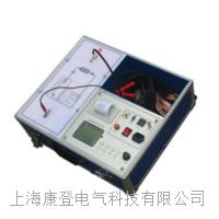 ZGF-C40KV/2MA一體式直流高壓發生器 ZGF-C40KV/2MA