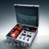 ZGF便攜式直流高壓發生裝置  ZGF