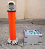 HCZGF-3直流高压发生器