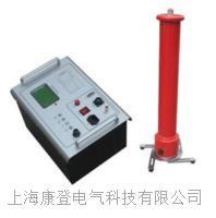 ZGF-C型200KV/3MA直流高壓發生器 ZGF-C型200KV/3MA