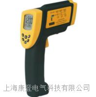 ET990D冶金專用非接觸紅外測溫儀