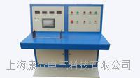 高低压开关柜通电试验台 SDTD-II