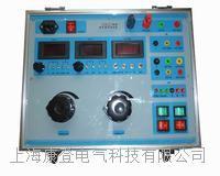 继电保护测试仪 SDJB-IV