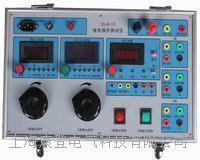 继电保护测试仪 SDJB-III