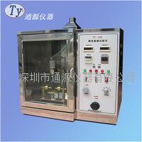 漏电起痕试验装置 TY-L16