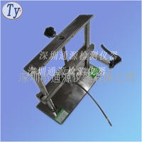 北京 低溫衝擊專用測試儀器價格 TY2099A