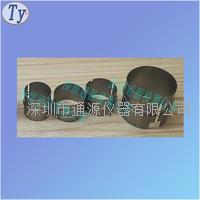 天津 燈頭溫升測試用鎳圈廠家|燈頭溫升檢測鎳圈 TY-019A