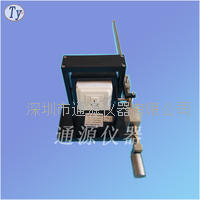 重慶 插頭力矩試驗裝置 BS1363-Fig37