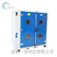 JC101-**工業專用烘箱 電加熱熱風循環烘箱廠家直銷