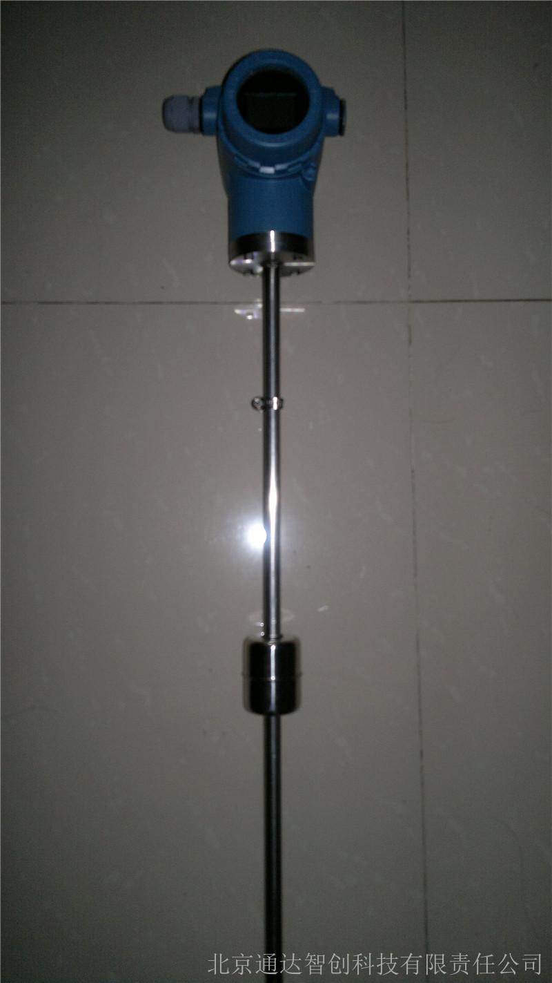 桿式磁致伸縮液位計