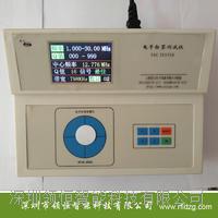 RFID高頻標簽測試儀