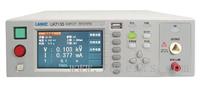 程控交流耐壓測試儀5kV