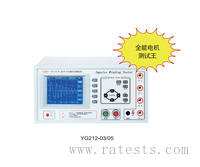 YG212S/YG212B-03/05型脉冲式线圈测试仪